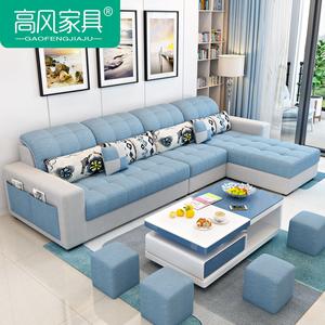 现代简约布艺沙发小户型客厅整装可拆洗三人转角沙发茶几组合套装