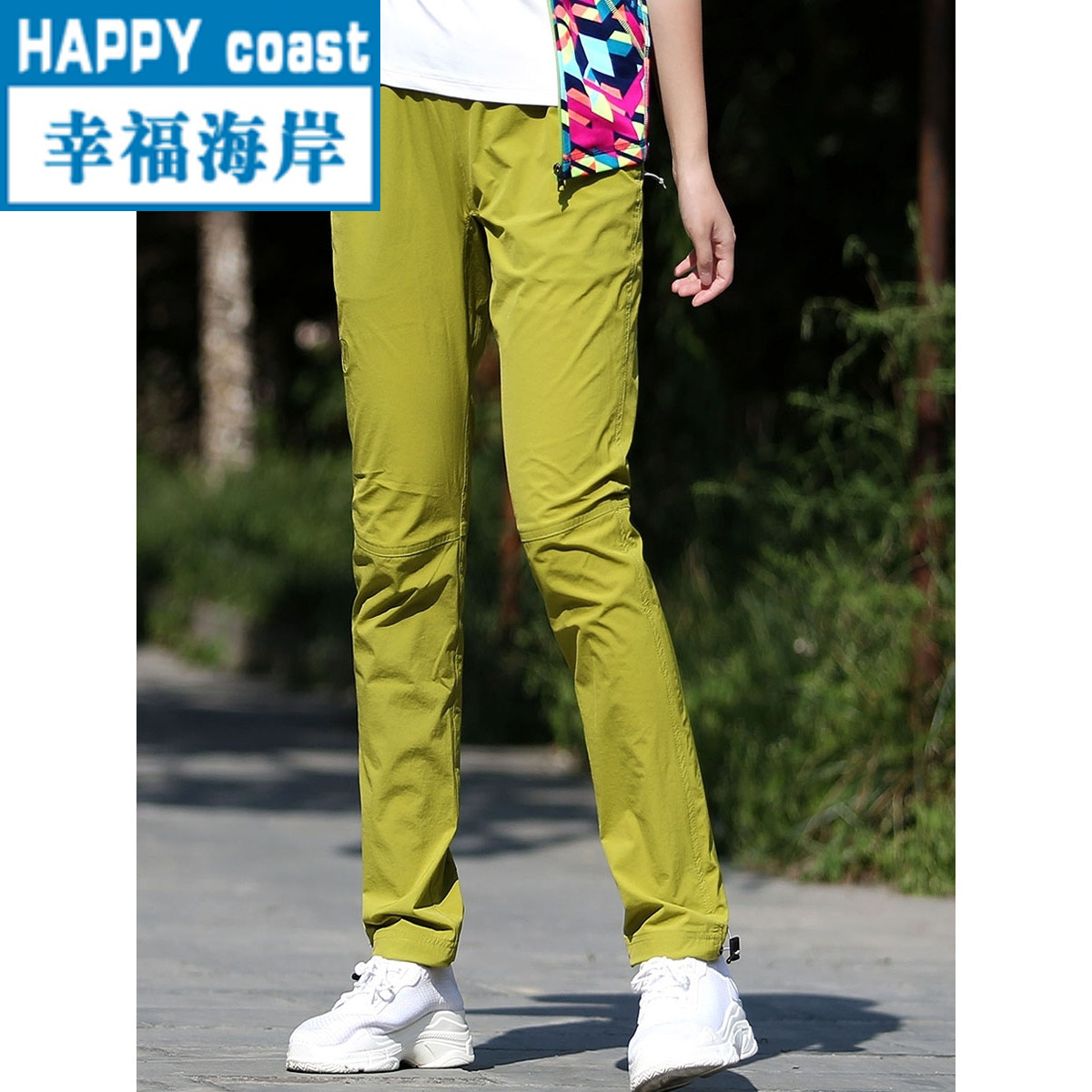 H·FAN2018秋新品速干裤修身显瘦运动长裤透气排湿抗撕裂快干裤女