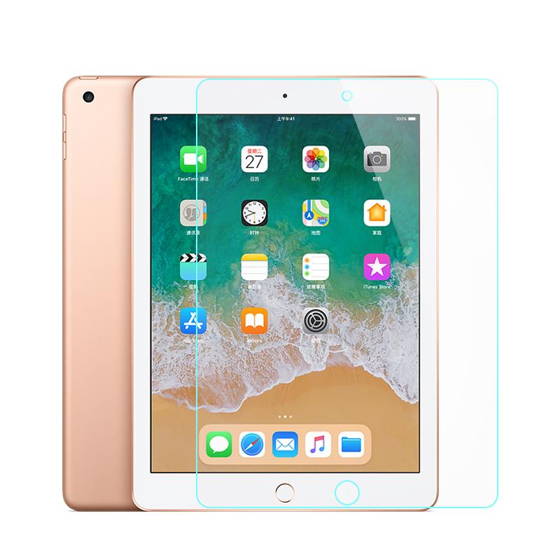 2018年新款iPad 9 7钢化膜苹果9.7英寸A1893-A1954平板电脑保护膜