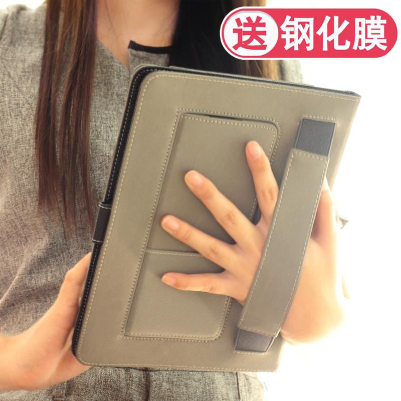 苹果新款ipad 9.7英寸air2保护套