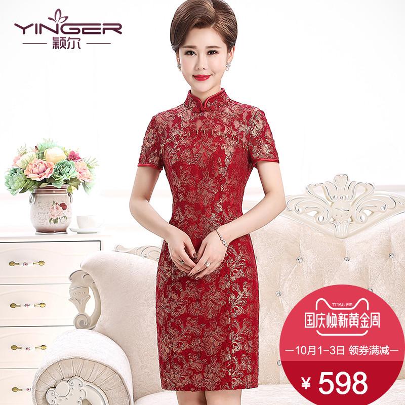 颖尔婚宴礼服连衣裙夏装复古中式结婚婚庆婚礼妈妈装改良旗袍中年