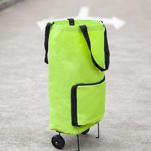 由谷家居 轮子买菜手拉家用拖轮包环保大容量可折叠购物袋便携