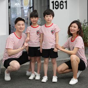 儿童短袖t恤纯棉夏男童装半袖亲子一家三口打底衫中大童母女上衣