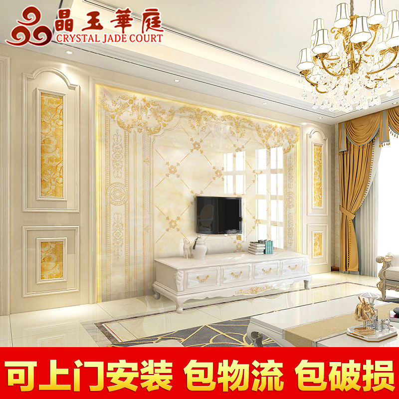 晶玉华庭电视背景墙瓷砖欧式现代简约客厅装饰微晶石大理石罗马柱
