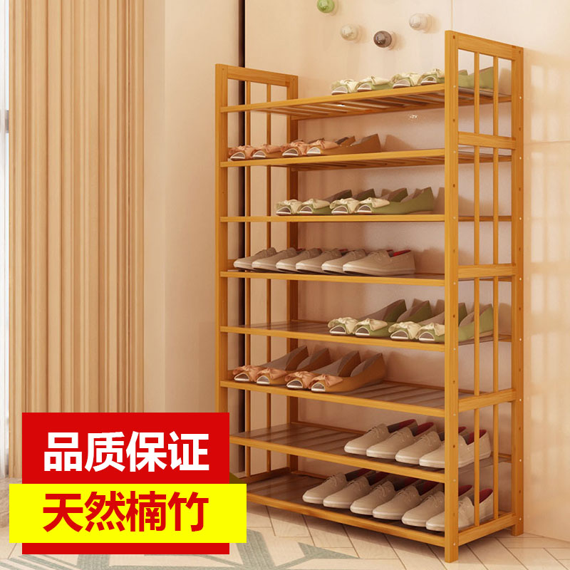 Shoe rack multi-layer simple household economical space-saving shoe cabinet assembly modern minimalist dust-proof dormitory storage shelf