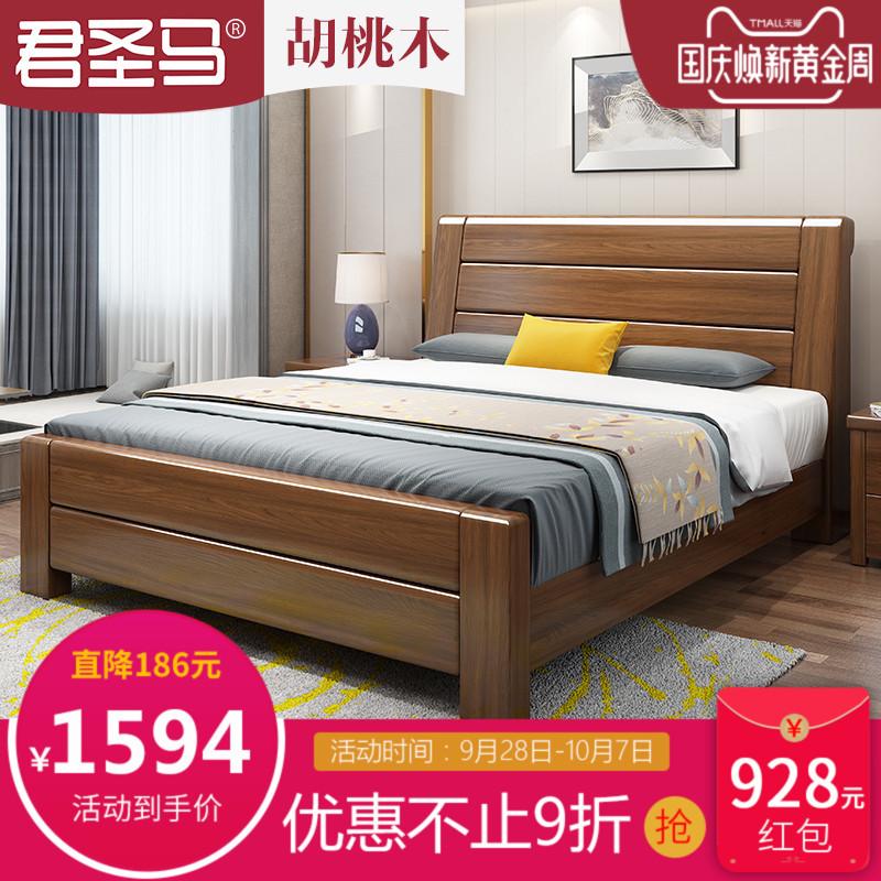 进口实木床胡桃木储物床1.8米中式1.5双人床简约现代床主卧