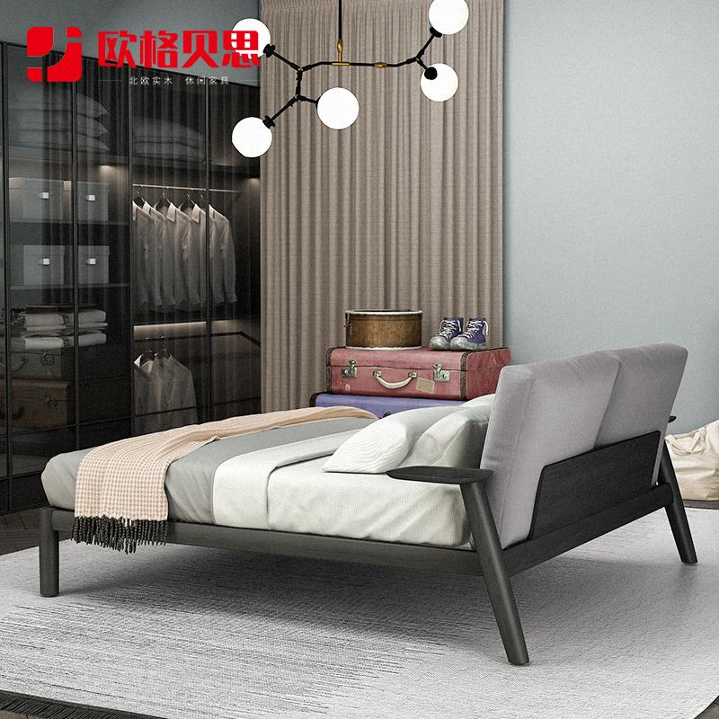 欧格贝思北欧实木床1.8米 双人床 主卧床大床1.5米原木卧室家具