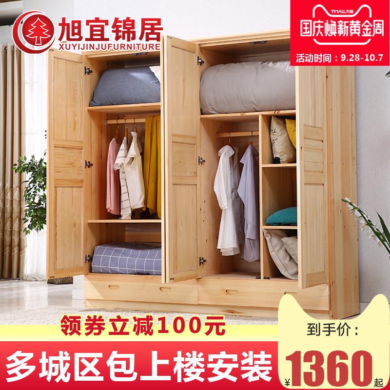 衣柜实木简约现代2门儿童衣柜 3门卧室衣柜整体衣橱4门松木大衣柜