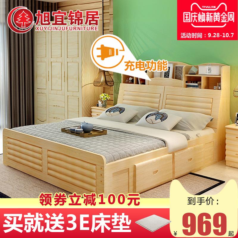 实木床双人床1.8米松木床现代简约1.5米主卧经济型高箱储物床原木