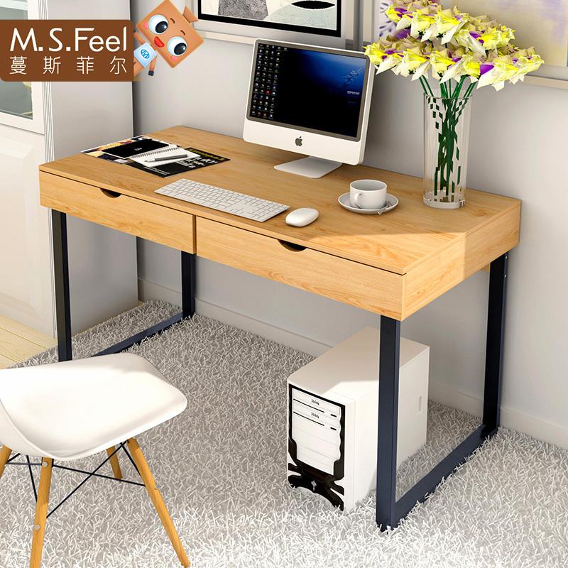 蔓斯菲尔电脑桌 台式电脑桌家用办公桌简约写字台简易书桌电脑桌