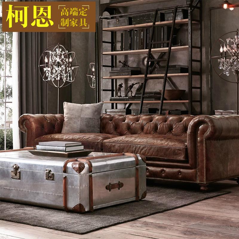 美式乡村真皮沙发头层牛皮欧式小户型客厅组合工业风沙发裂纹磨砂