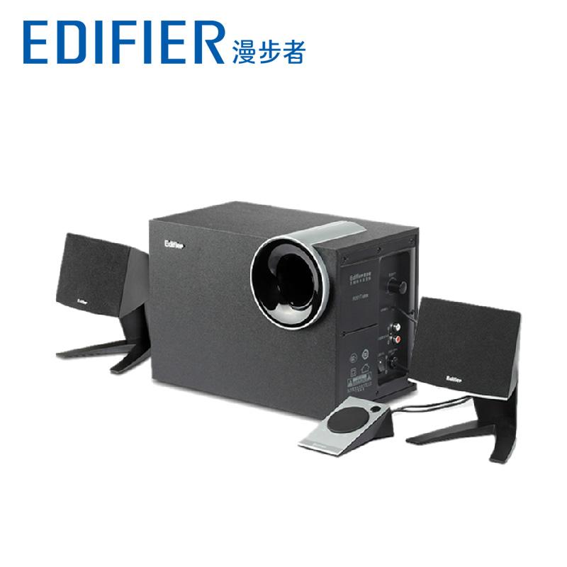 Edifier-漫步者 R201T北美版 2.1木质台式电脑低音炮 笔记本音响
