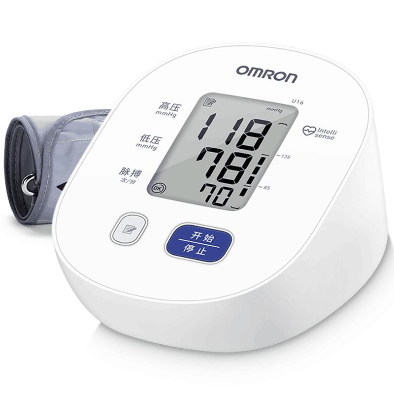 欧姆龙电子血压计上臂式家用智能