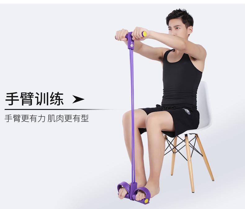 35万好评!中欧多功能瘦腰脚蹬拉力器