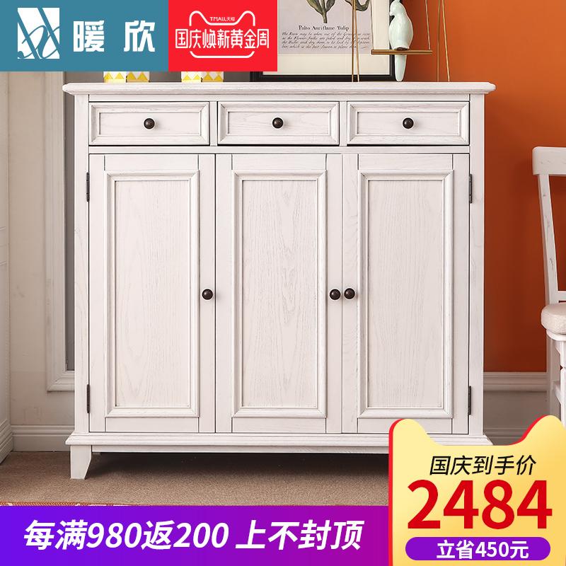 暖欣 美式实木鞋柜白色简约三门储物柜门厅柜客厅家具玄关柜子