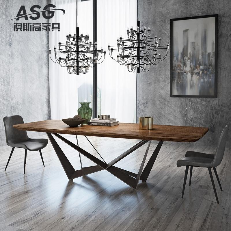 北欧餐桌椅组合 现代简约长方形个性胡桃木色桌子设计师餐厅饭桌