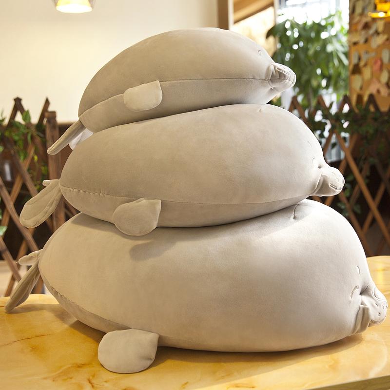 毛绒玩具娃娃海豹海豚抱抱熊生日礼物送女生
