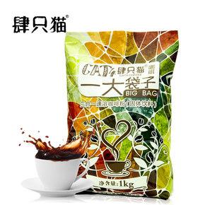 云南小粒咖啡粉1000g