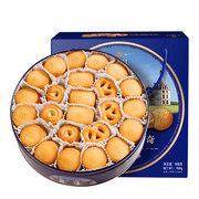 大润谷曲奇饼干908g中秋礼盒 好吃的散装小吃 零食大礼包批发整箱