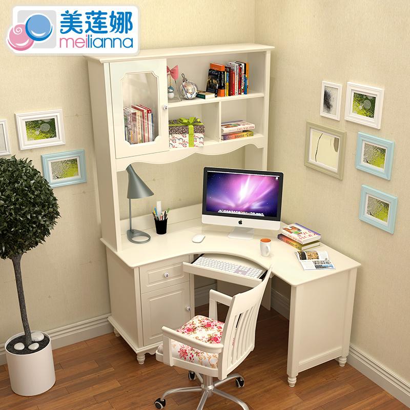 简约转角书桌电脑桌家用书柜一体学生实木拐角写字台书桌书架组合