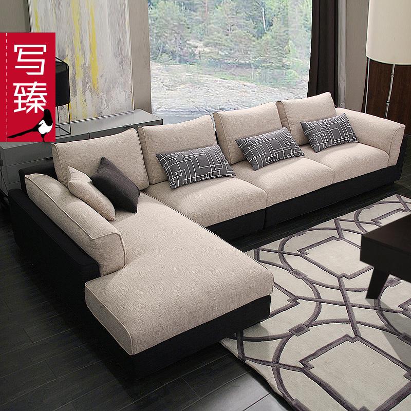 羽绒沙发北欧现代简约多人客厅组合沙发棉麻布艺可拆洗整装大户型