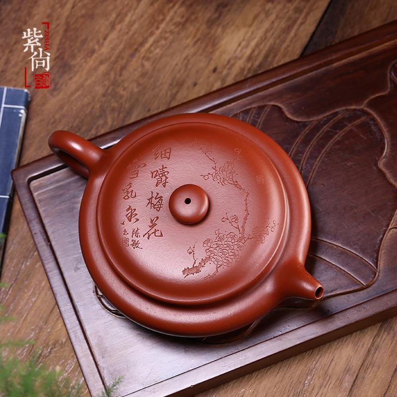 紫砂壶茶壶全纯手工仿古壶宜兴大口盖茶具泡茶壶套装大红袍扁腹壶