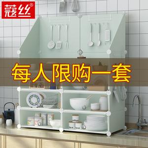 碗柜餐边柜塑料家用简易...