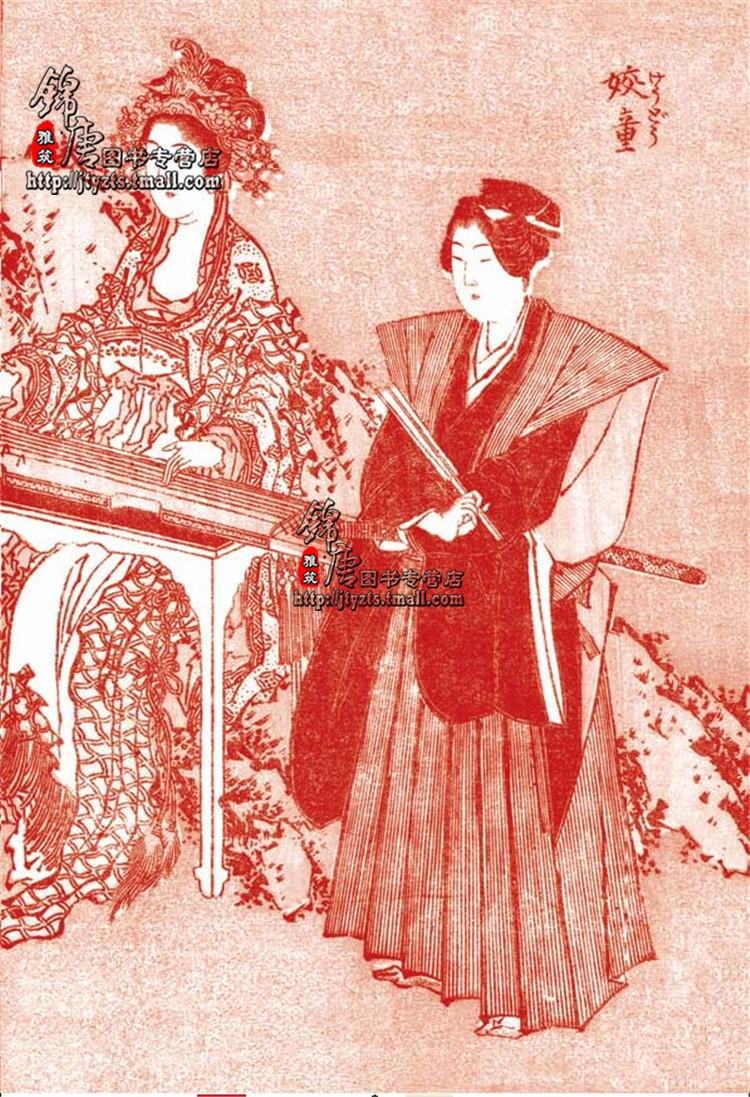 正版现货 北斋漫画 东西方绘画艺术 欧洲印象派限量出版 9787805