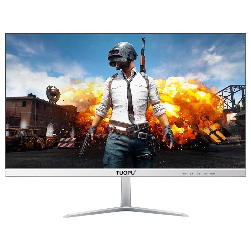 拓浦24英寸无边框电脑液晶显示器高清台式电竞吃鸡游戏液晶屏幕