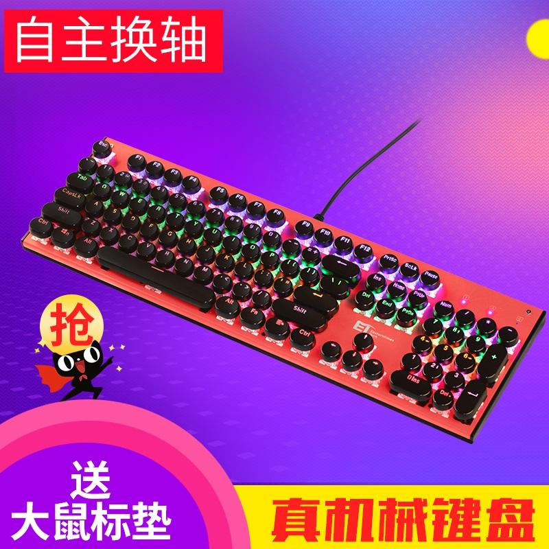 ET-K1 действительно машины клавиатура проводной ось черный вал компьютер рабочий стол чистый бар игра ретро абсолютно земля просить сырье есть курица