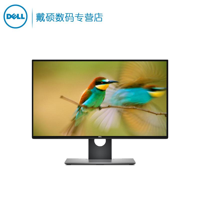 Dell-戴尔U2515H升级版U2518D DR 25英寸IPS 2K显示器窄边框