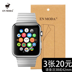 En moda Apple Watch Iwatch TPU