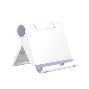 手机懒人支架桌面床头万能通用简约折叠式小巧ipad支撑架子平板电脑手机看电影神器电视直播视频创意便携配件
