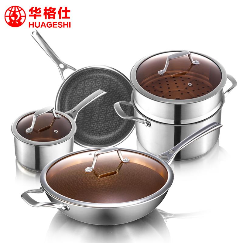华格仕304不锈钢炒锅具套装不粘锅家用炒菜电磁炉燃气灶适用四件