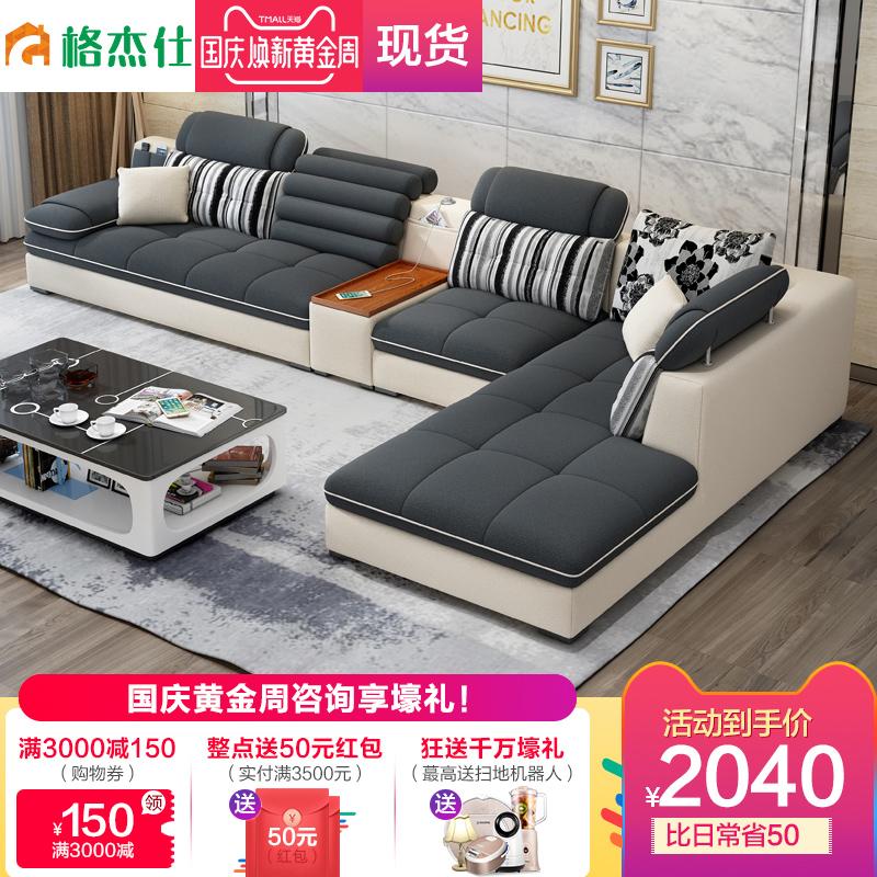 格杰仕北欧布艺沙发现代简约储物沙发小户型客厅组合沙发
