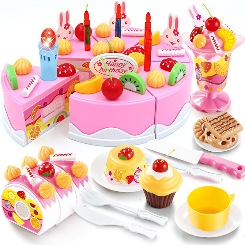 儿童过家家玩具手推车女孩切水果生日蛋糕快乐切切女童礼物3-6岁