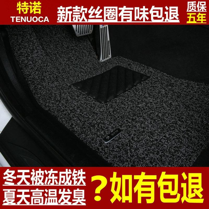 2018款别克昂科威专用脚垫 VELITE5纯电动汽车 阅朗丝圈脚垫加厚