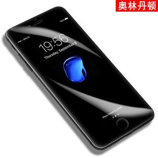 iphone6水凝膜苹果6s钢化软膜全屏6plus手机6p全覆盖六4.7蓝光5.5