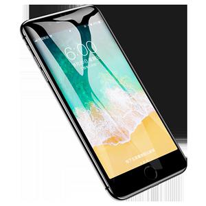 奢姿苹果7plus钢化膜iphone8全屏覆盖7p全包5D蓝光i8八手机贴膜七