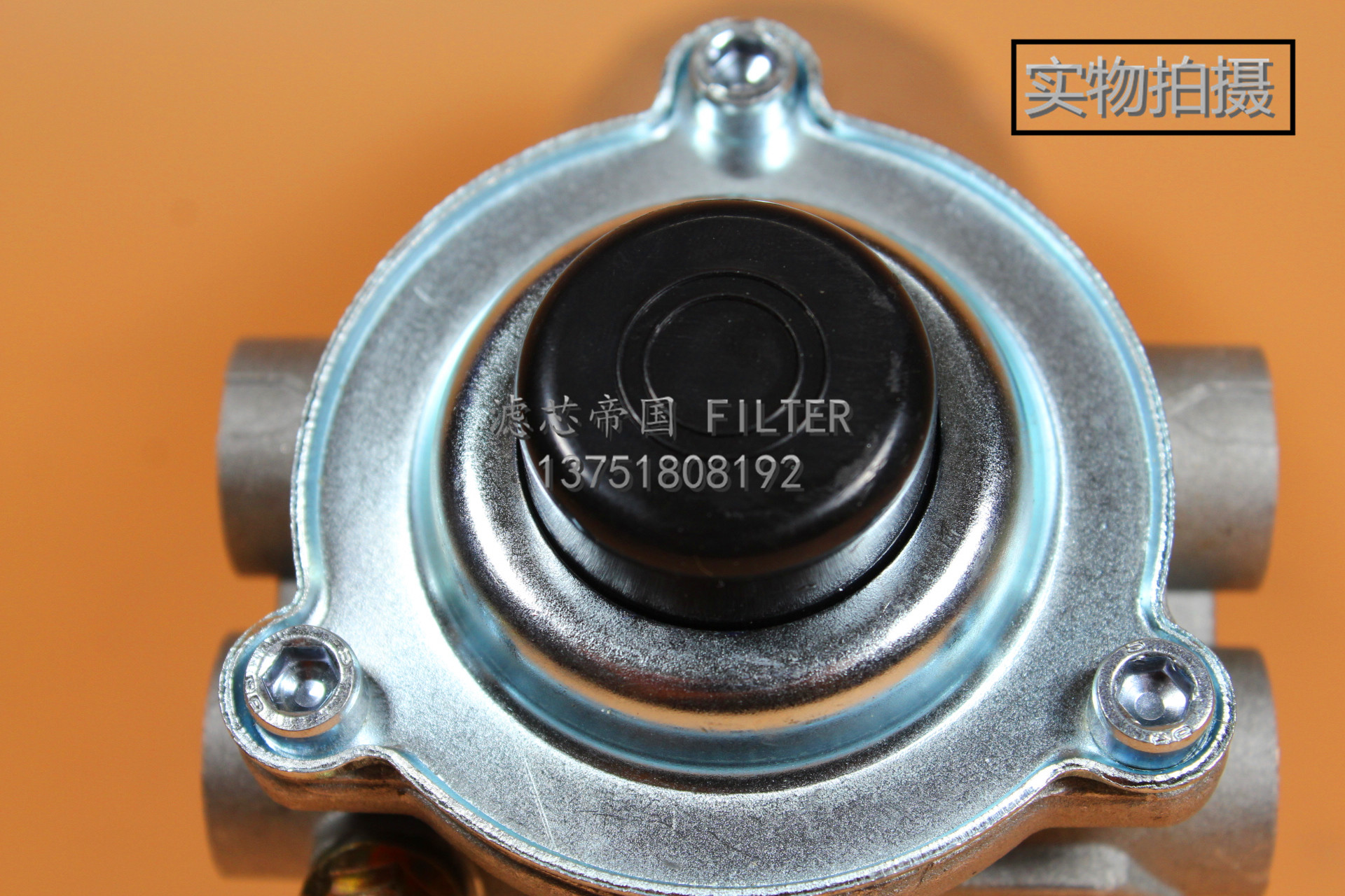 Dongfeng D28 Sharp Bell Fuel Filter Ff5236 Diesel Assembly Capt N300d5 Seat Accessories