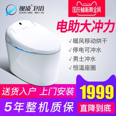 现凌智能马桶一体式无水箱即热遥控全自动烘干电动冲水坐便器家用