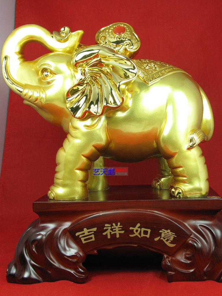 精品家居摆设品-吉祥如意大象摆件 镀金色大象工艺品图片