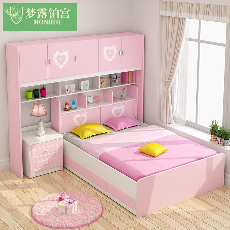 梦露铂宫女孩公主床储物多功能儿童家具衣柜床男孩书桌套房组合床