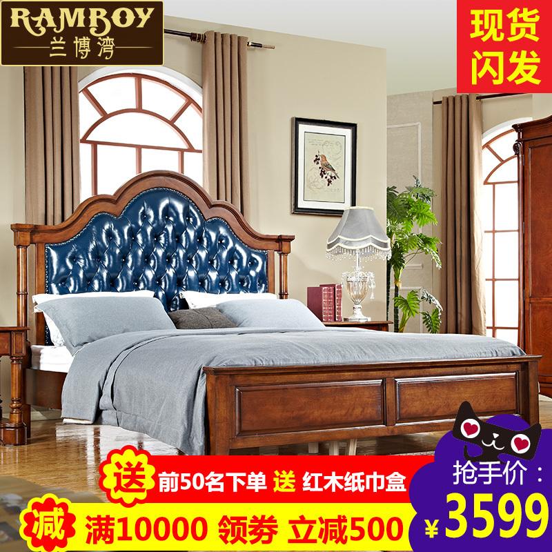 美式实木床双人床1.8米卧室家具欧式新古典真皮床实木软包床婚床