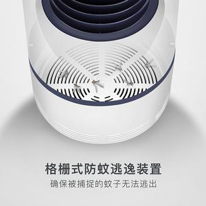 一扫光灭蚊灯家用物理驱蚊器灭蚊神器孕妇婴儿USB捕蚊宿舍用日本