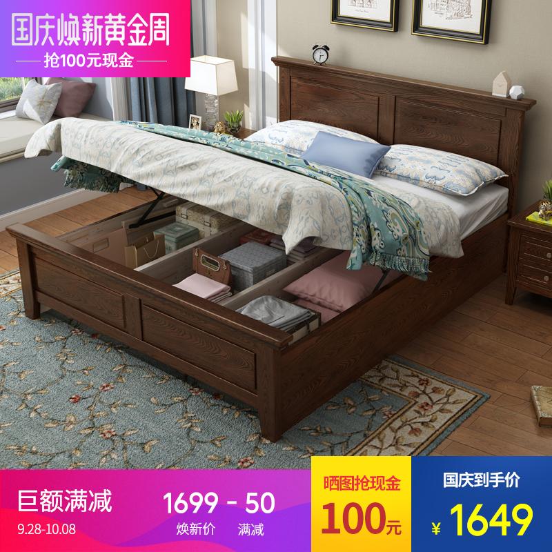 亚斯卡雷美式床乡村全实木床1.8米双人床简约现代高箱储物床1.5米