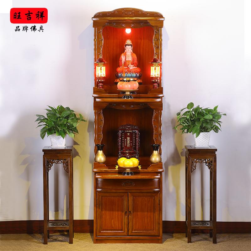 Three-storey solid wood Buddhist stupa Buddhist niche cabinet for ...