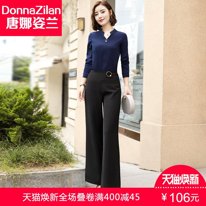 2018秋季新款韩版气质显瘦时髦衬衫阔腿裤两件套时尚套装女秋装潮