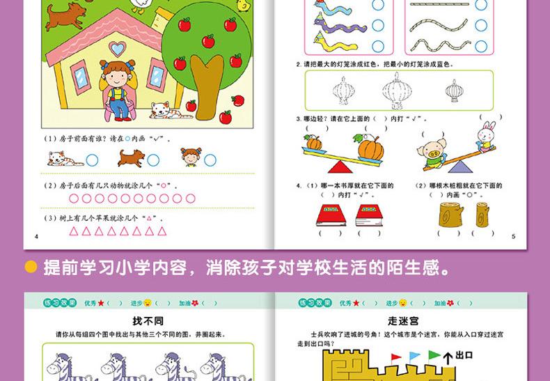 儿童早教3d智能卡片ar立体认知识字卡宝宝魔法口袋动物园