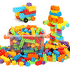 Children's building blocks plastic toys 3-6 years old puzzle boy 1-2 years old girl baby spell assembly 7-8-10 years old